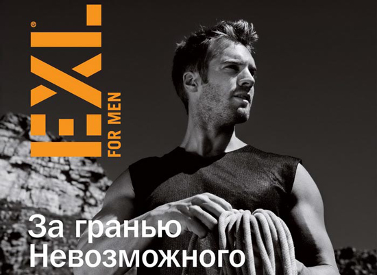 Barex EXL For Men