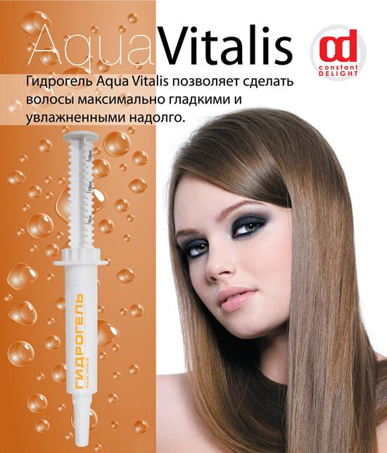 Гидрогель Constant Delight Aqua Vitalis
