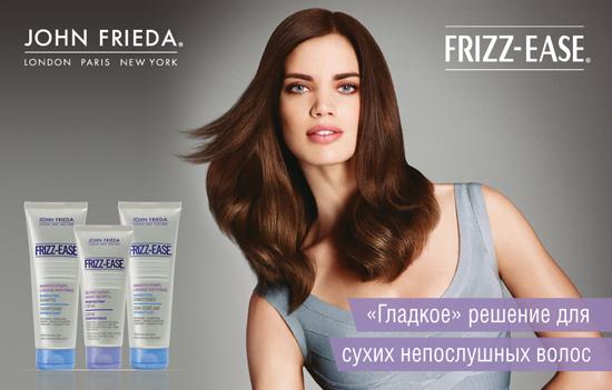 John Frieda frizz ease Smooth Start Secret Agent