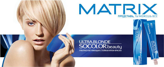 Matrix Socolor.beauty ultra blonde