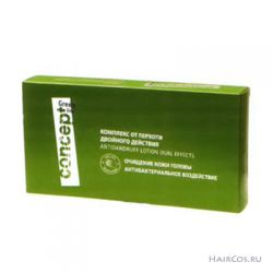 Комплекс от перхоти двойного действия Concept antidandruff lotion dual effects